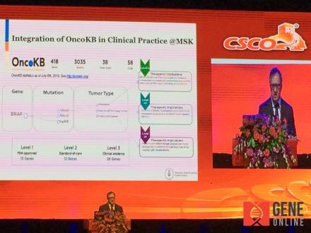 美國臨床腫瘤學會 (ASCO) 前主席 Peter Yu 教授