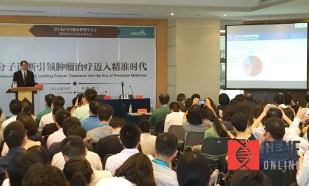 上海交通大學附屬上海市胸科醫院 韓寶惠 教授