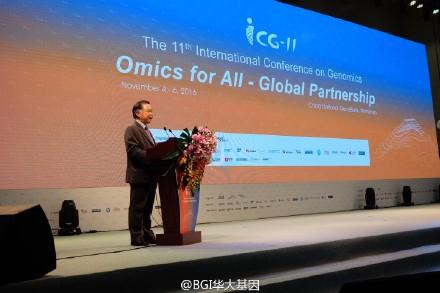 深圳華大基因研究院理事長 楊煥明教授,來源:http://tw.weibo.com/hibgi