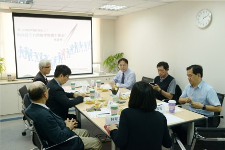 「如何建立台灣精準醫療生態系? 」座談會