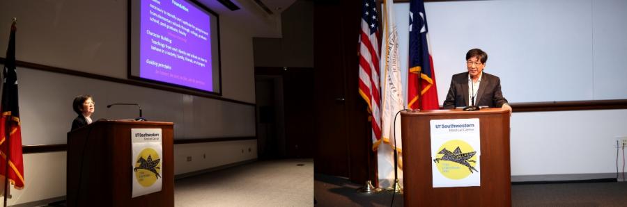 左為學術專題演講周芷博士,右為產業專題演講許中強博士