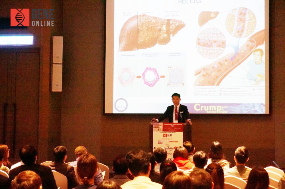 基因線上在去年四月份舉辦的「2016 亞洲胞外體與液態生物檢體研討會」(Exosomes and Liquid Biopsies ASIA , ELBA) 邀請到曾教授分享他的研究。