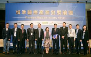 precisionmedicineindustryforum2017