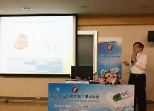 台灣癌症全人關懷基金會董事長  謝瑞坤 醫師