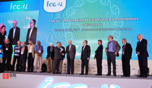 ICG Committe_logo