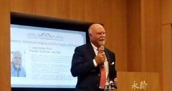J.Craig Venter_GeneOnline