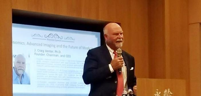 基因體學的瘋狂夢想家 克萊格·凡特 (J.Craig Venter)  旋風來台