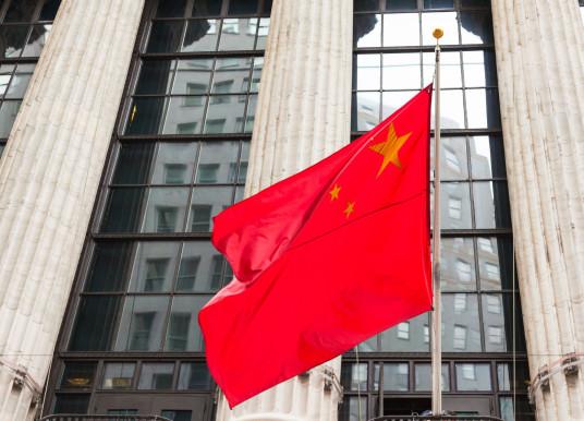 中國醫藥監管大改革 政府辦事效率大提升