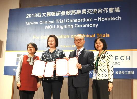 「2018亞太醫藥研發服務產業交流合作會議」圓滿落幕   將台灣臨床試驗發展推向國際