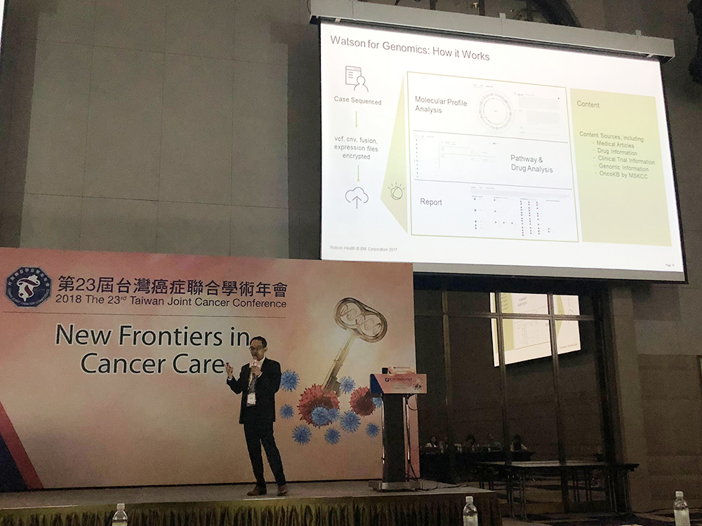 IBM Watson Health C.K. Wang 博士(醫師)