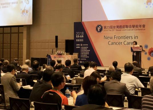 2018 台灣癌症聯合學術年會 特別專題報導