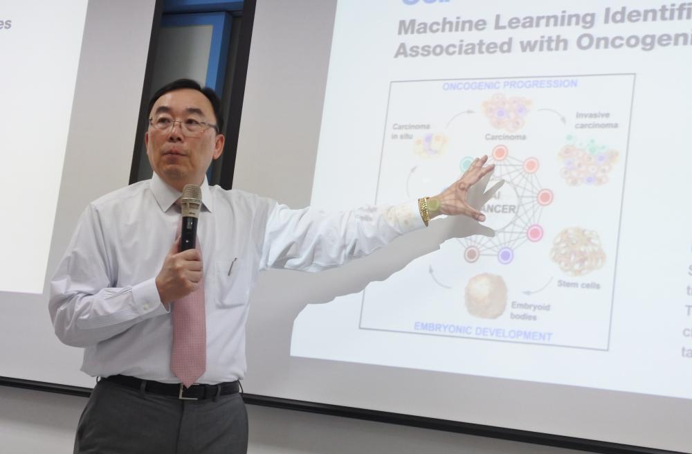 石瑜教授受邀至輔仁大學演講。