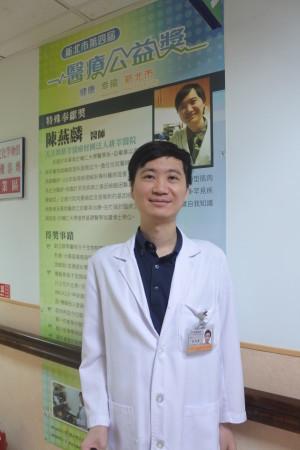 Dr. Chen2