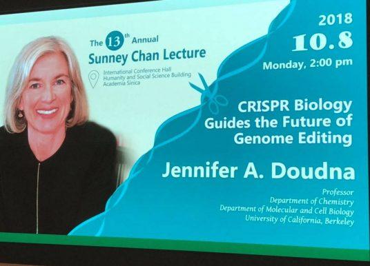 CRISPR基因編輯教母-珍妮佛道納(Jennifer A. Doudna) 訪台演講