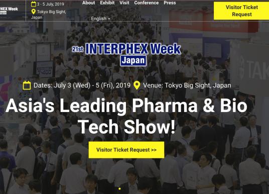 亞洲最具代表性的醫藥 B2B 商貿展會即將登場 — INTERPHEX Week Japan 2019