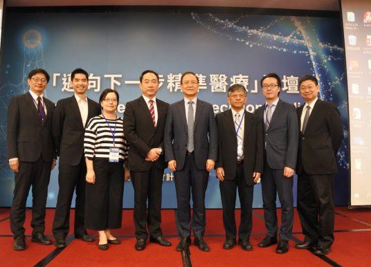 台灣精準醫療產業的下一步 建立且完善產業生態鏈以串接國際