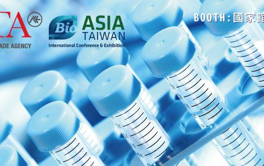 積極拓展亞洲醫藥版圖 義大利醫藥代表團出擊亞洲生技大展
