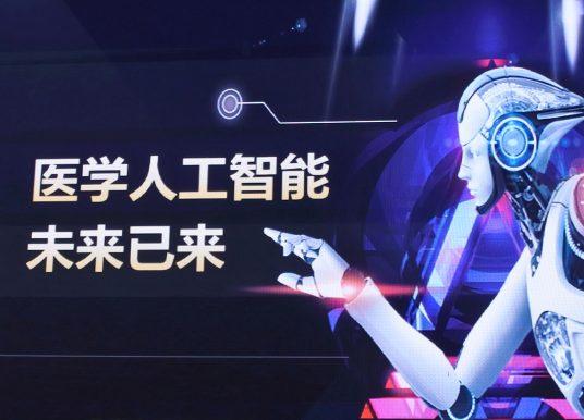 CSCO 2019:AI 助攻临床诊疗 中国智慧医疗大迈进