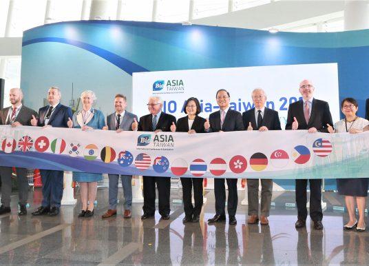 BIO Asia 2020籌備開跑 將在台打造亞洲最大生技展會