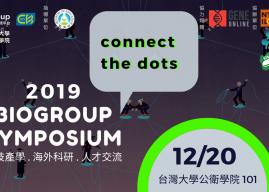 2019 BioGroup 論壇年底登場 聚焦生技趨勢領域