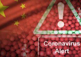 關於 2019 新型冠狀病毒 ( 2019-nCoV ) 疫苗開發與治療方式的最新發展