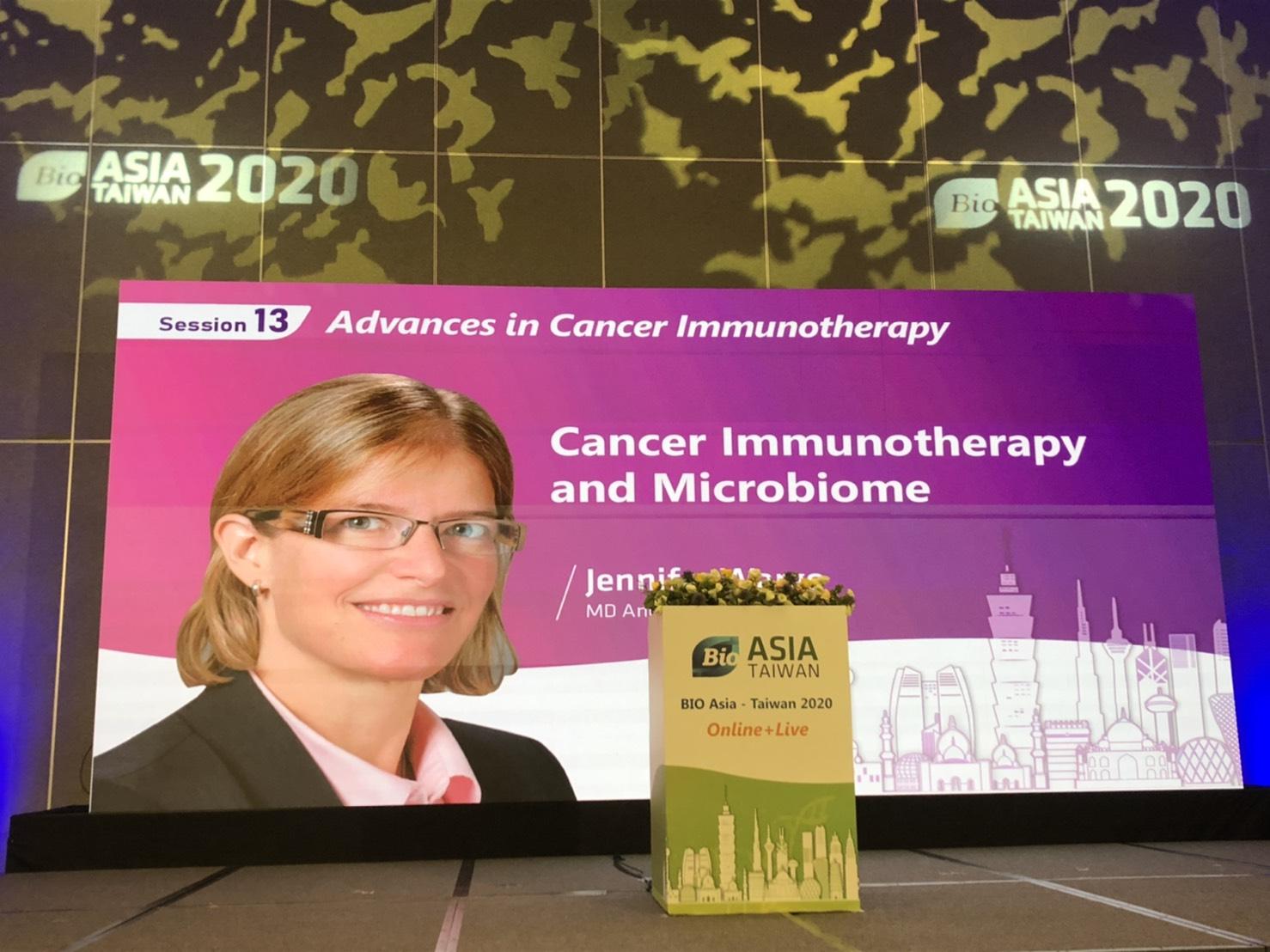 免疫 療法 2020 光