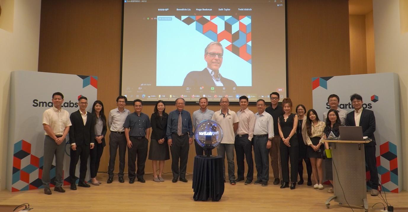 SmartLabs 舉辦台美連線成果展示會,宣布合作夥伴計畫